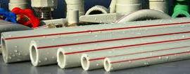 Труба PN 20 - 40 для отопления