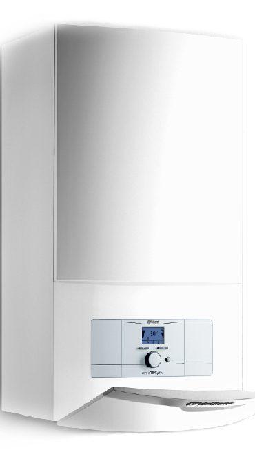 Газовый настенный одноконтурный котел Vaillant 12 кВт TurboTEC VU 122/5-5 Plus